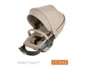 STOKKE ® Xplory®, Trailz™ & Crusi™ Sitz Beige Melange - beige